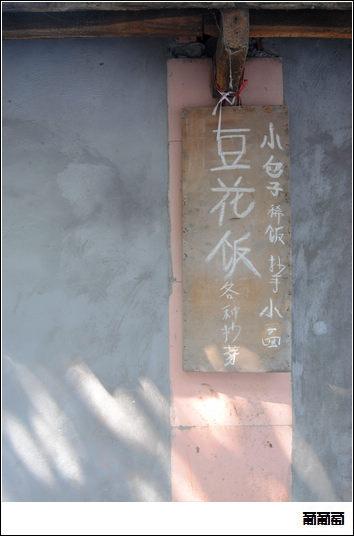 20130708_01